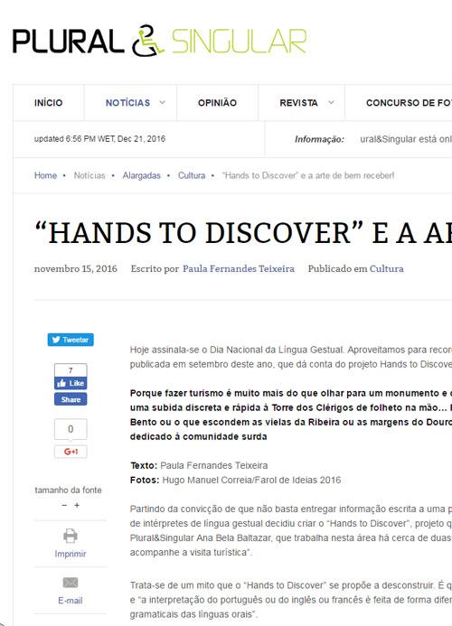 HANDS TO DISCOVER E A ARTE DE BEM RECEBER